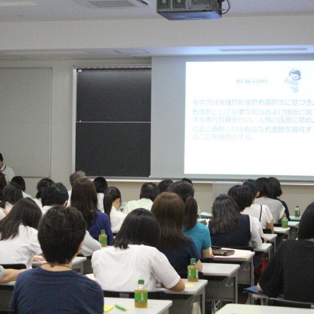帝京高等看護学院 帝京高等看護学院のオープンキャンパス20183