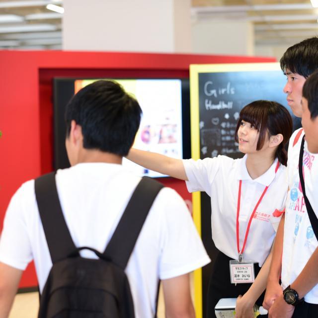 広島経済大学 2019年度 広経大のオープンキャンパス2