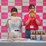 5/25(日)「春のオープンキャンパス~第3弾~」開催!の詳細