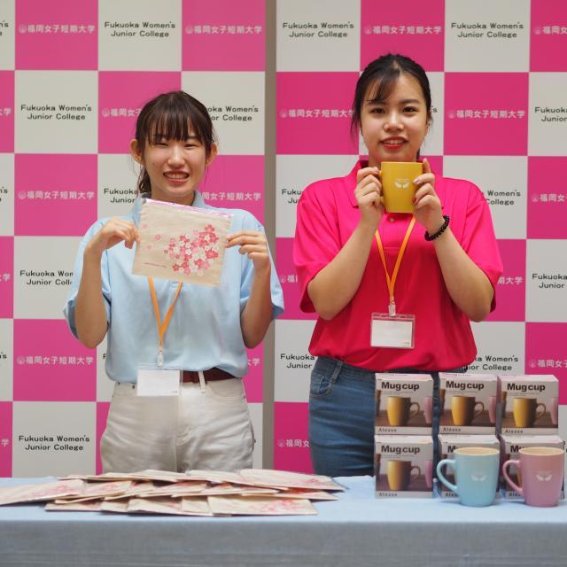 福岡女子短期大学 7/26(日)「2020オープンキャンパス~第5弾~」開催!1