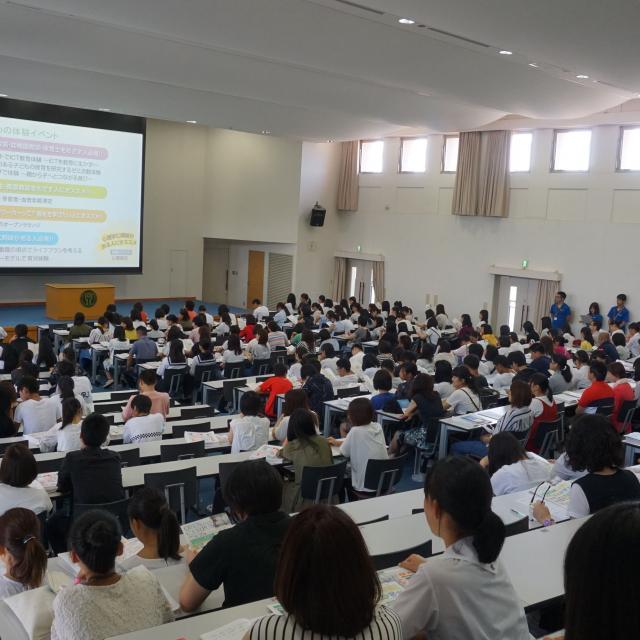 関西福祉大学 オープンキャンパス20181