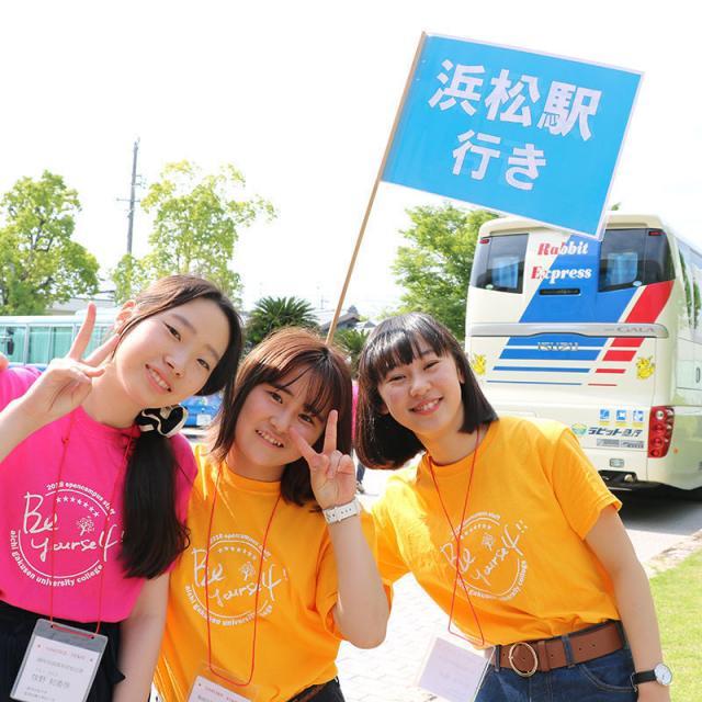 愛知学泉大学 2020年 愛知学泉大学のオープンキャンパス!4