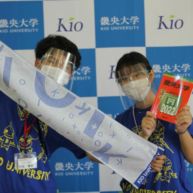 畿央大学 【来場型】8/14・15 オープンキャンパスを開催!3