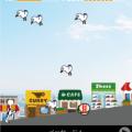 神戸山手大学 キミの地元をスマホのゲームにしてみよう!