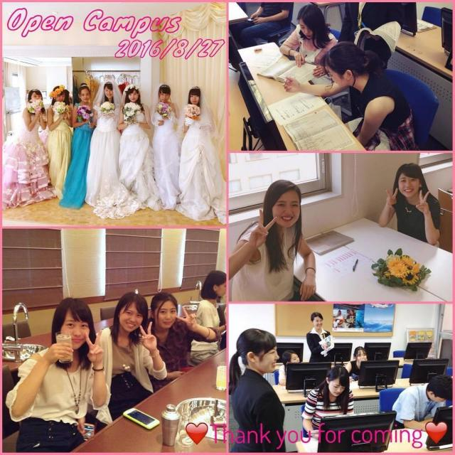 ★オープンキャンパス★HAPPYライブ★