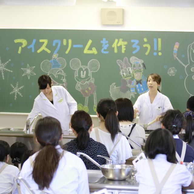 八王子栄養専門学校 オープンキャンパス4