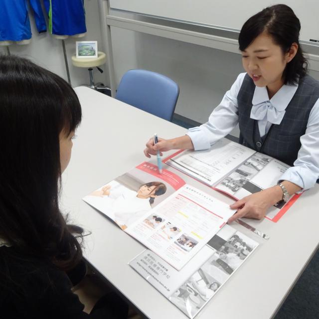 横浜医療専門学校 個別相談会1