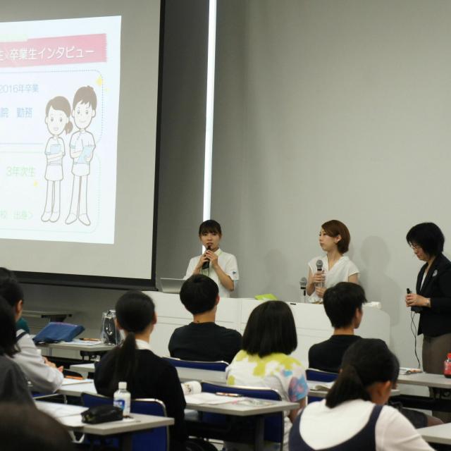 宝塚大学 看護学部 オープンキャンパス20202
