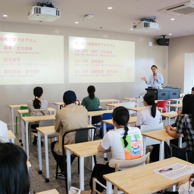 梅光学院大学 8月1日(土) オープンキャンパス<体験授業型>1