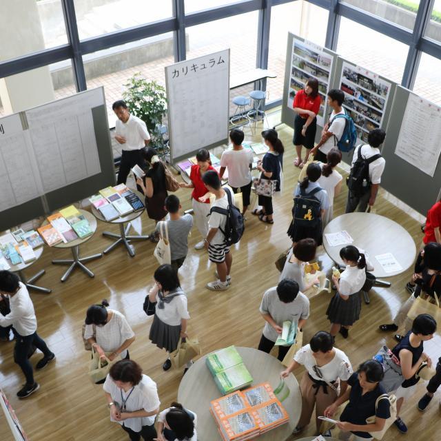 日本大学 ●薬学部●8月ミニオープンキャンパス2