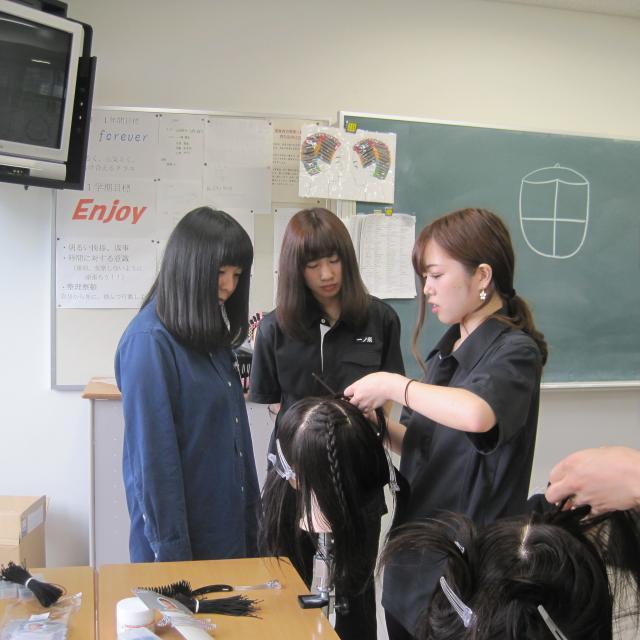 松本理容美容専門学校 マツビ体験しませんか1
