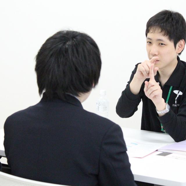 帝京大学短期大学 オープンキャンパス 2017