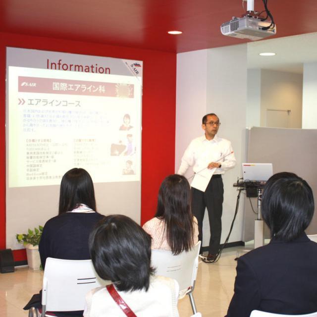 静岡インターナショナル・エア・リゾート専門学校 学校説明会で学校の特色を知ろう!1