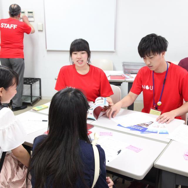 名古屋学院大学 OPEN CAMPUS2018【名古屋キャンパス】2