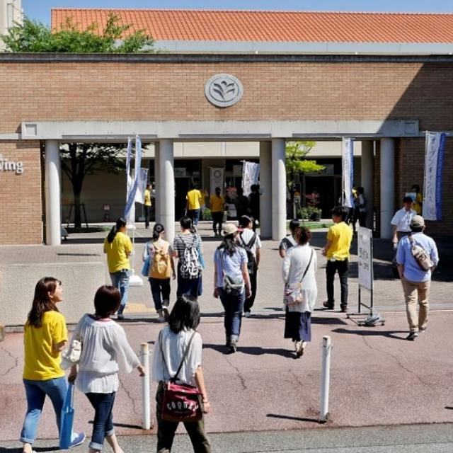 大手前短期大学 2018年度オープンキャンパス4