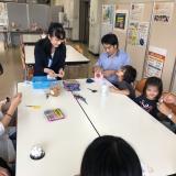 体験授業★の詳細