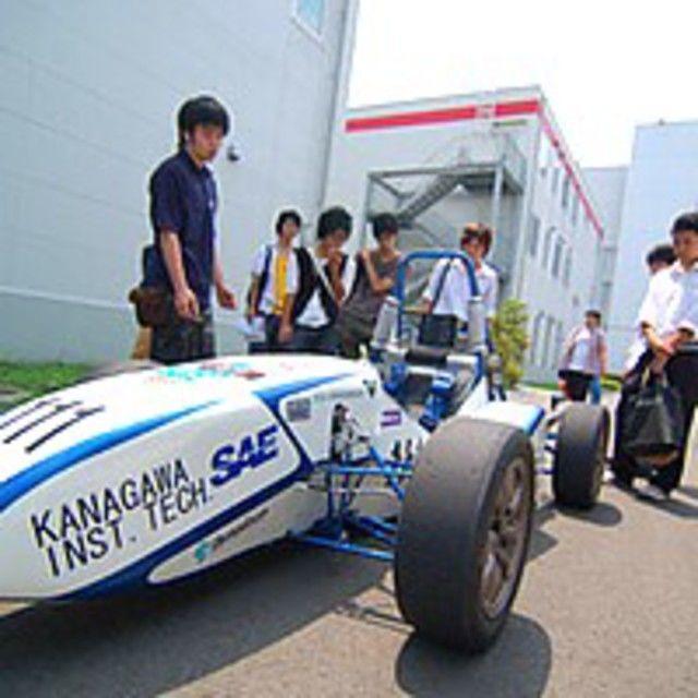 神奈川工科大学 KAIT 2019 オープンキャンパス3