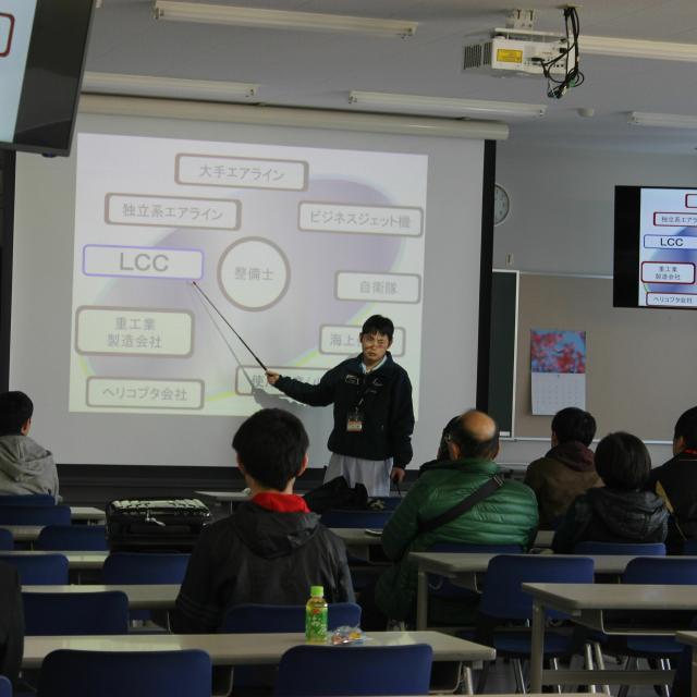 日本航空大学校 石川 能登空港キャンパス 【オンライン】航空整備科オープンキャンパス受付中!2