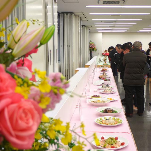 新宿調理師専門学校 1月20日・27日第48回調理祭1
