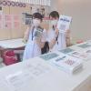 名古屋医療秘書福祉専門学校 【先生や在校生と個別で話せる】来校型オープンキャンパス