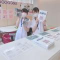 名古屋医療秘書福祉専門学校 【進路に迷っている人にもオススメ!】来校型オープンキャンパス