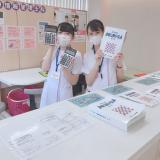 【高校3年生・再進学者の方必見!!】オープンキャンパスの詳細