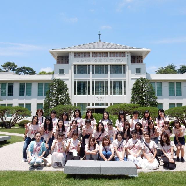 東京女子大学 オープンキャンパス1