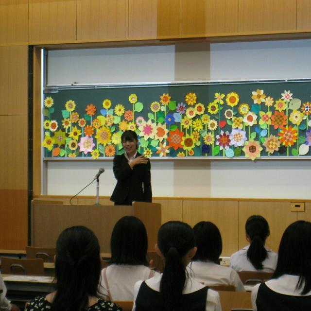 中国短期大学 オープンキャンパス2020♪3