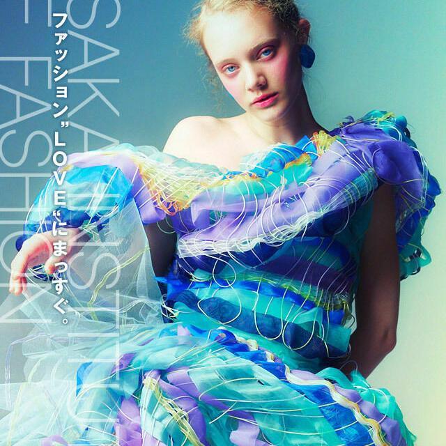 大阪文化服装学院 5コースで夢を実現! ファッション・クリエイター学科説明会3
