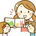 YIC保育&ビジネス専門学校 8/4(土) ようこそ!絵本の世界へ…!