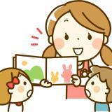 8/4(土) ようこそ!絵本の世界へ…!の詳細