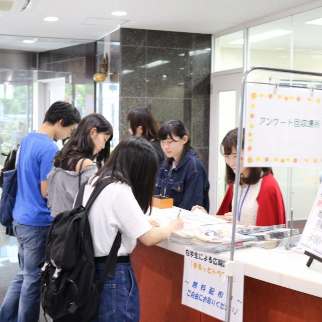 東京福祉大学 王子キャンパス 春のオープンキャンパス3