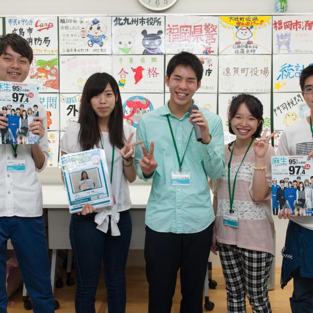 麻生公務員専門学校 北九州校 【公務員を目指しているあなたへ】ASOオープンキャンパス開催3