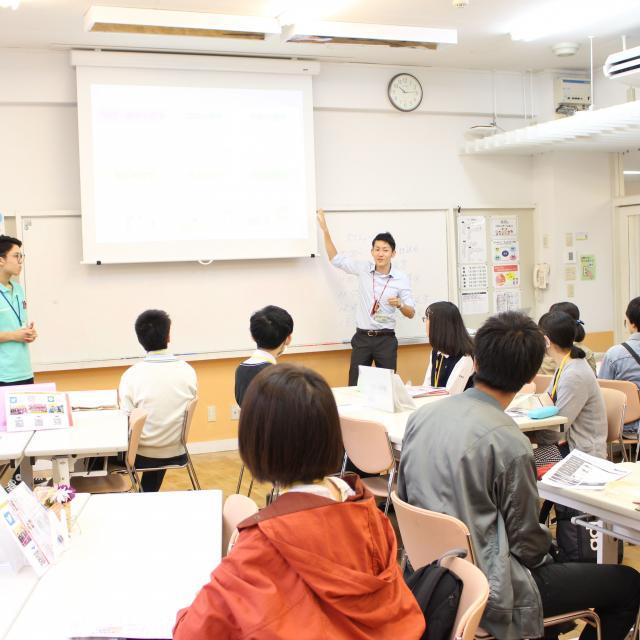 東京未来大学 ★10~2月オープンキャンパス★2