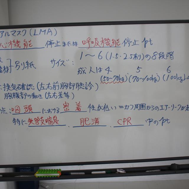 SOLA沖縄保健医療工学院 救急救命士学科4