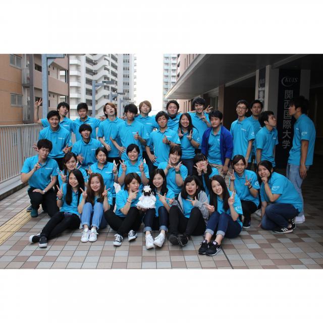 関西国際大学オープンキャンパス2017in尼崎