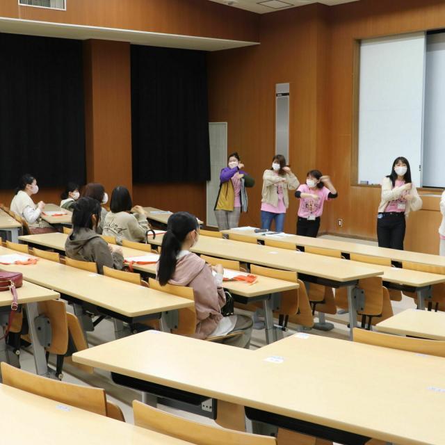 豊橋創造大学短期大学部 オープンキャンパス20214