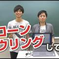 鹿児島情報ビジネス公務員専門学校 【情報システム】オープンキャンパス