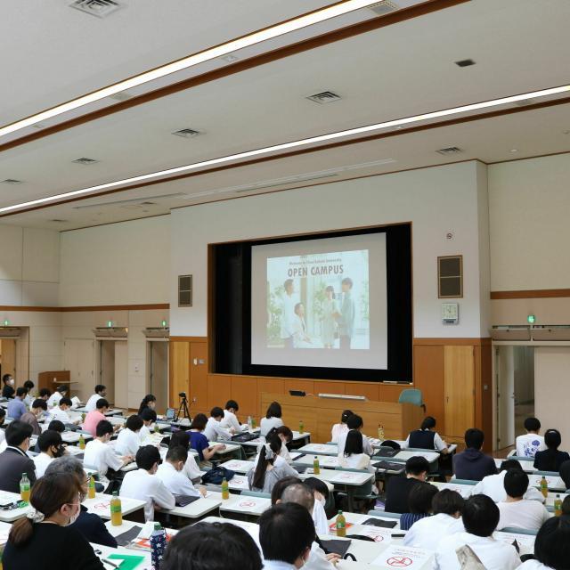 中央学院大学 オープンキャンパス20211