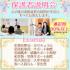 大阪ウェディング&ブライダル専門学校 【高校3年生】オープンキャンパス&特待生対策セミナー3