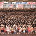 東京IT会計専門学校 オープンキャンパス♪