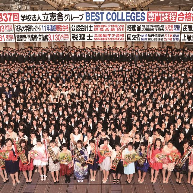 東京IT会計専門学校 オープンキャンパス♪1