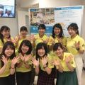 東京家政学院大学 オープンキャンパス2019(千代田三番町キャンパス)