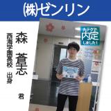 【オープンキャンパス】専門学校九州テクノカレッジ 説明会の詳細