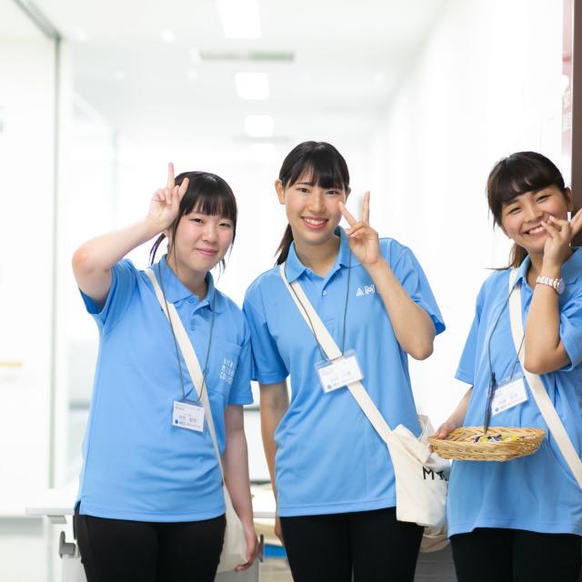 愛知みずほ大学 オープンキャンパス2018(養護教諭・保健体育・心理・人間)2