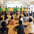 横浜こども専門学校 静岡県、小田原お住まいの方必見!!無料送迎バスツアー