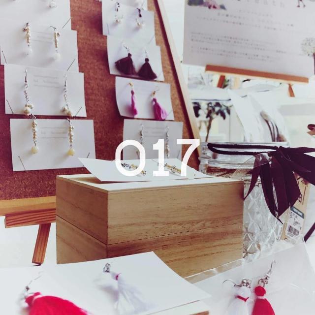 岡学園トータルデザインアカデミー ★レザー編みでキーホルダーを作ってみよう!★【体験授業】1