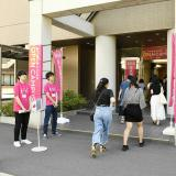 【10月31日開催】オープンキャンパスの詳細