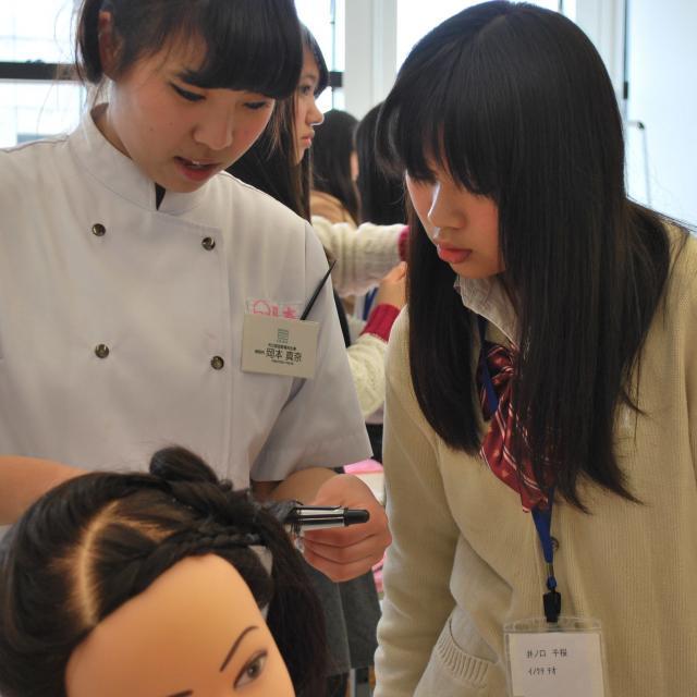 国際理容美容専門学校 美容科体験入学3