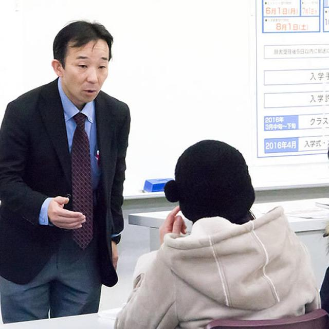 日本外国語専門学校 AO入学説明会3